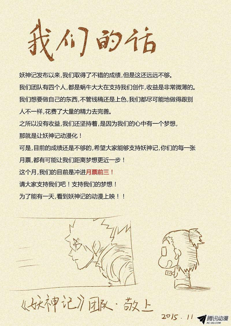 http://c5.ninemanga.com/es_manga/7/17735/433899/4947b0c0b9b0f860b48892c92f0167ef.jpg Page 10