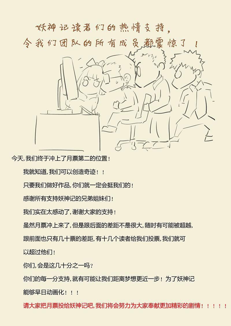 http://c5.ninemanga.com/es_manga/7/17735/433900/c2d9d05399f4c872bd1b722fe1b9588b.jpg Page 10