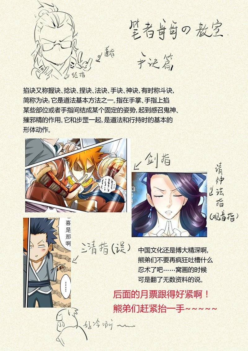 http://c5.ninemanga.com/es_manga/7/17735/433913/5f17a08edf4239f97bb5941712168905.jpg Page 10