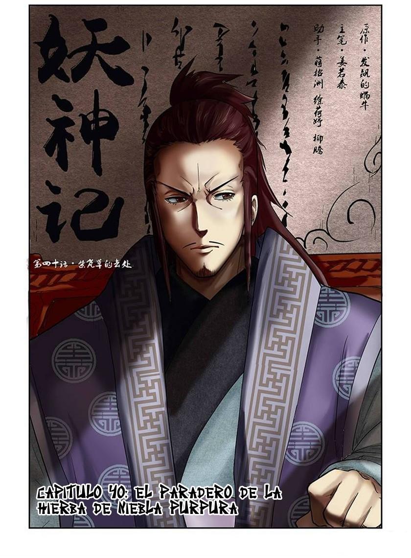 http://c5.ninemanga.com/es_manga/7/17735/433915/c021702a5772f3a93d594e3918663734.jpg Page 1