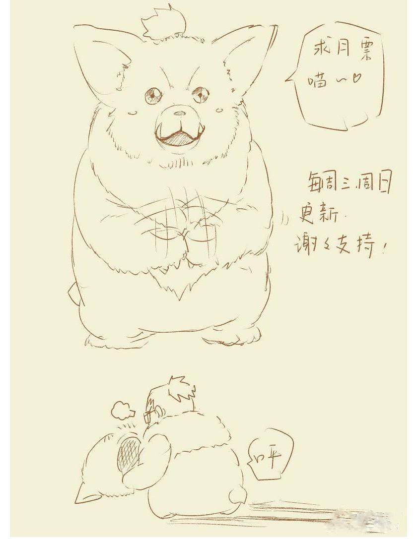 http://c5.ninemanga.com/es_manga/7/17735/433917/d6b940b9220d02a4fe5072a08dd2f490.jpg Page 10
