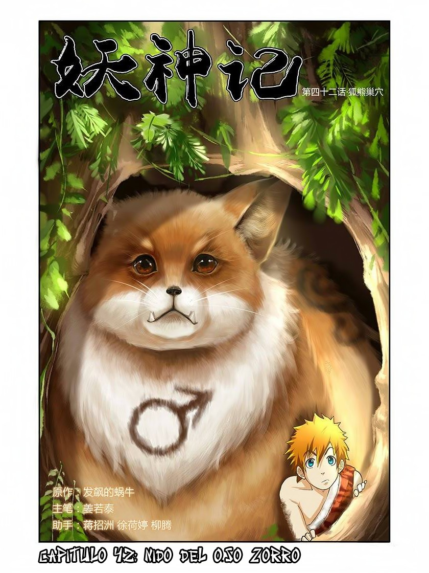 http://c5.ninemanga.com/es_manga/7/17735/433917/e9daf4f70d6f157df345947360ef004b.jpg Page 1