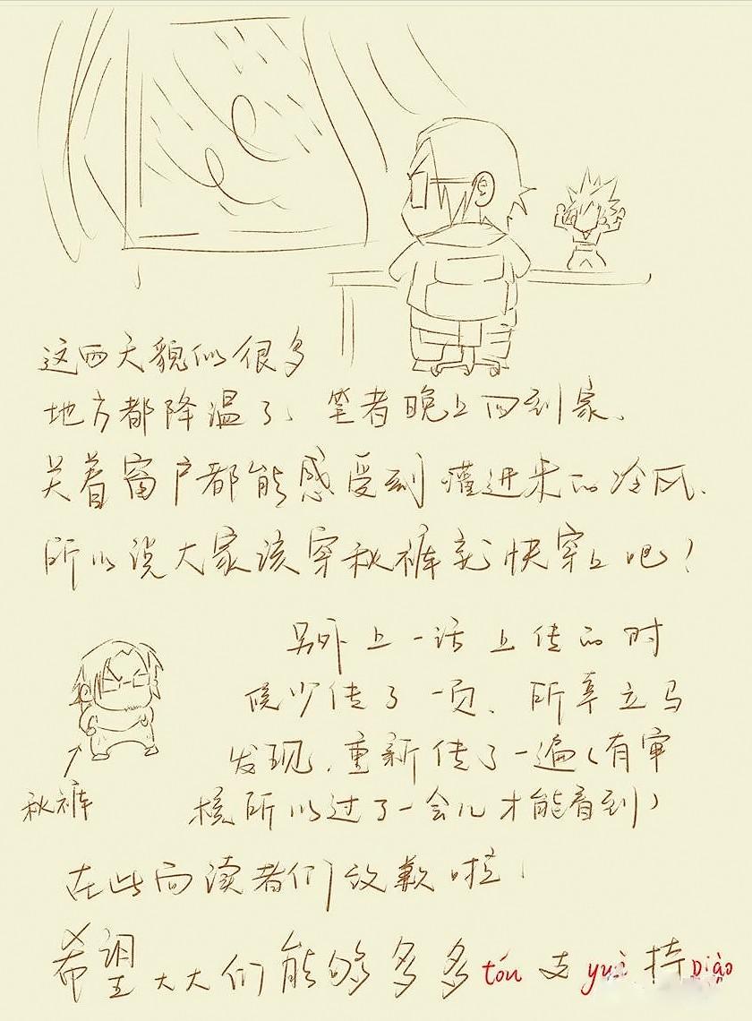 http://c5.ninemanga.com/es_manga/7/17735/433918/6c50432e82f3e7e45fa52df9c65148da.jpg Page 10