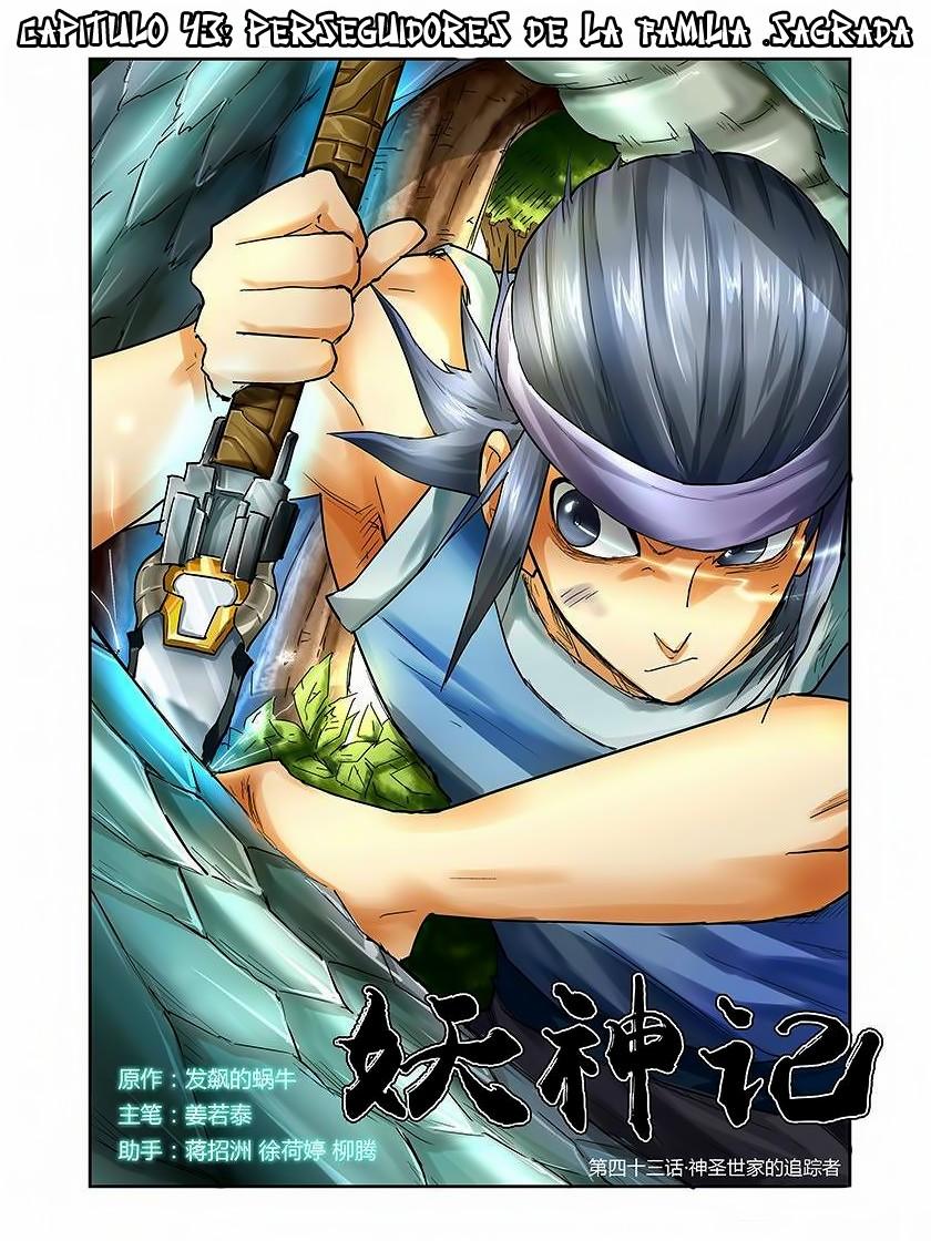 http://c5.ninemanga.com/es_manga/7/17735/433918/aab2f15c7f843ed0edcd77ad85c09fab.jpg Page 1