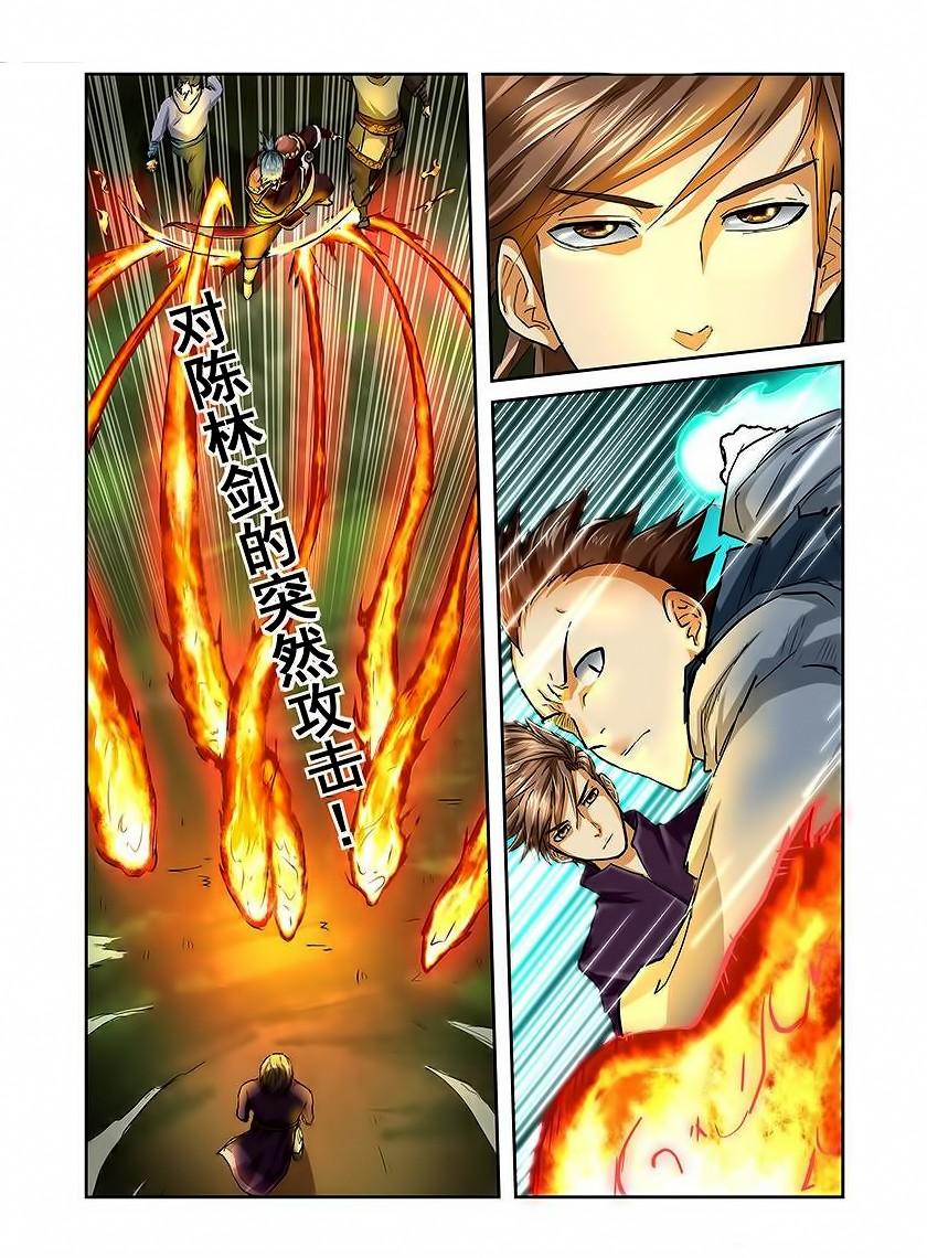 http://c5.ninemanga.com/es_manga/7/17735/433919/31bbbe06e739b39180e4aedf2f8f3032.jpg Page 2