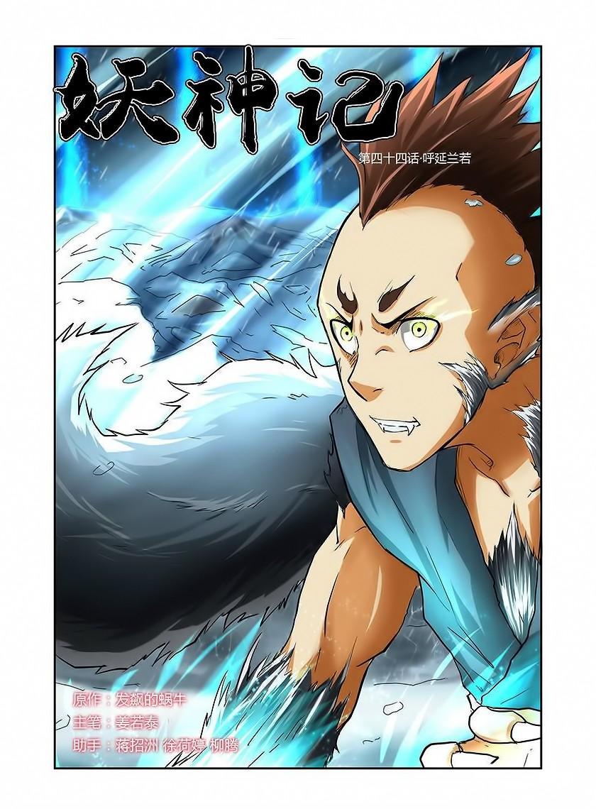 http://c5.ninemanga.com/es_manga/7/17735/433919/c57ba9ee71dbabc62c820ac4504f4cec.jpg Page 1