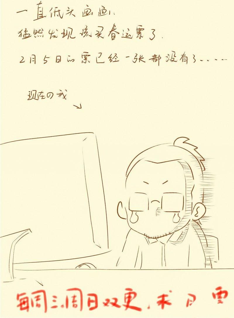 http://c5.ninemanga.com/es_manga/7/17735/434833/d0975ebd96220e7f95483fb04b1810cf.jpg Page 10
