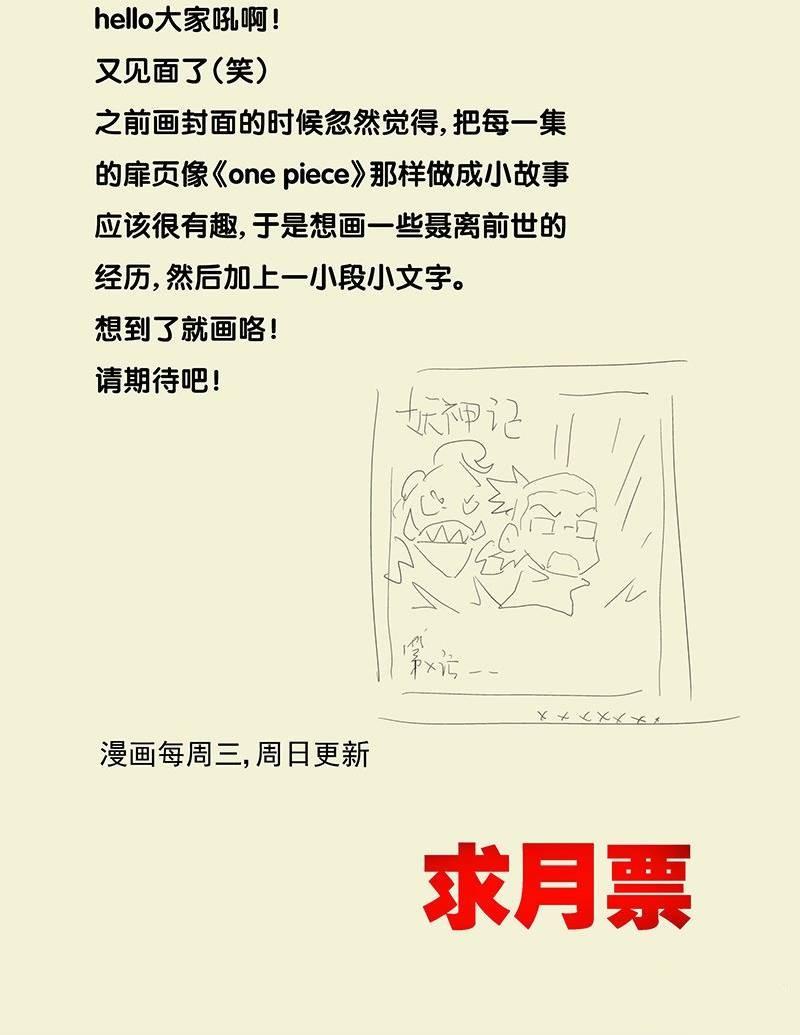 http://c5.ninemanga.com/es_manga/7/17735/435223/020ea2e7e3f2cec1ca4af57682211297.jpg Page 10