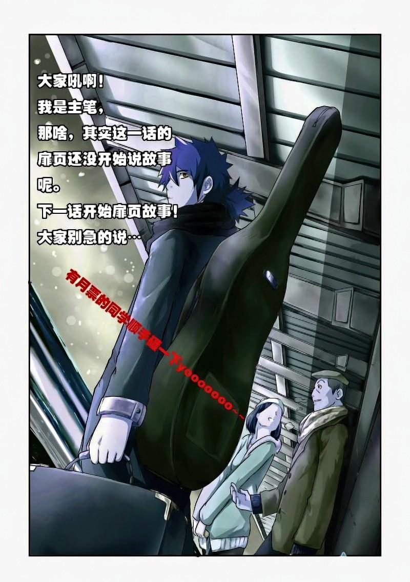 http://c5.ninemanga.com/es_manga/7/17735/436126/696aca9aa77f207cd9415d2386534b49.jpg Page 10