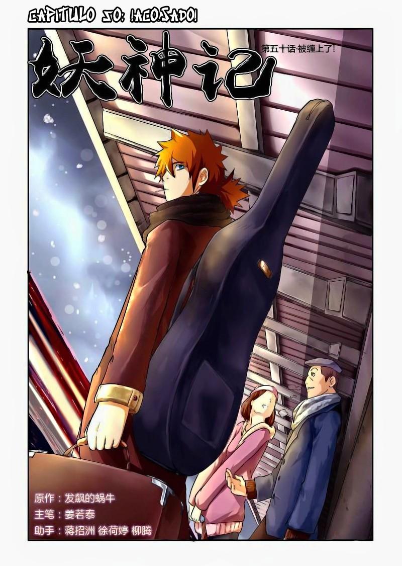 http://c5.ninemanga.com/es_manga/7/17735/436126/9fb9fd90f0ed678b5d915e22bec8ea9f.jpg Page 1