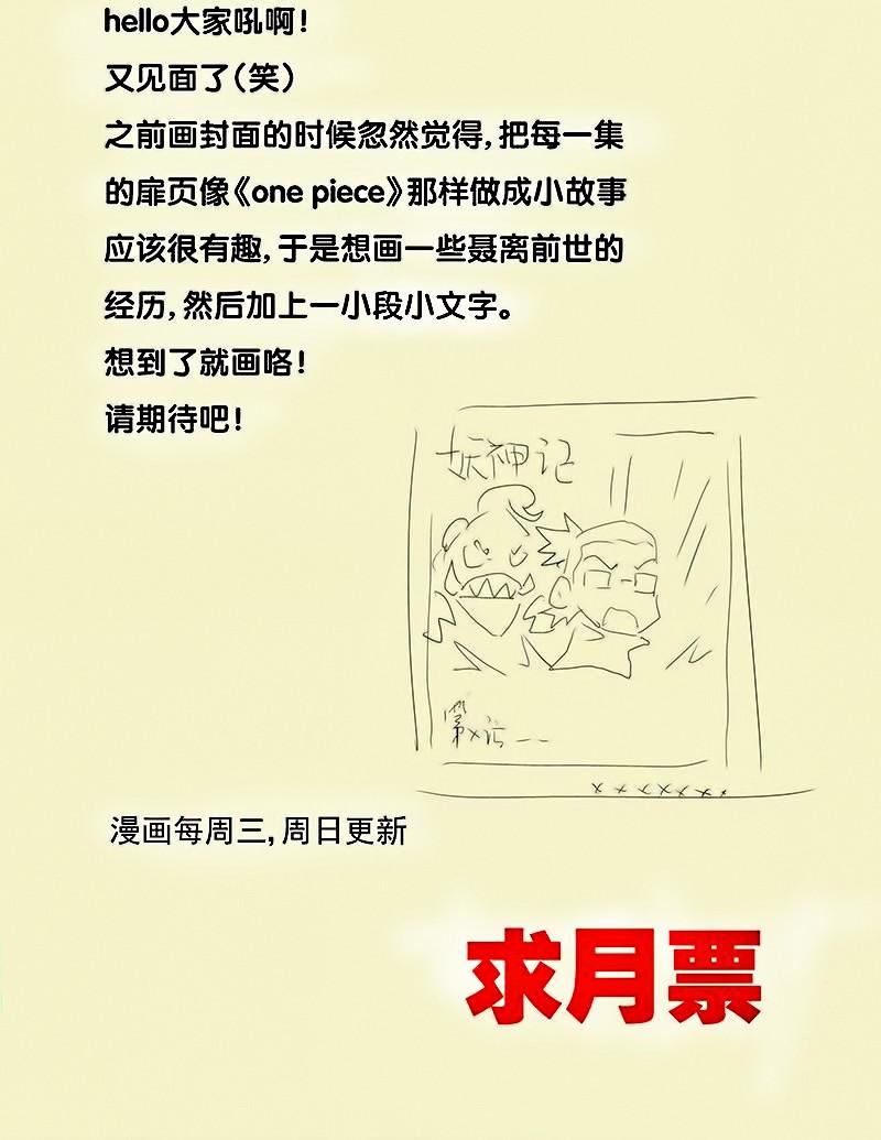 http://c5.ninemanga.com/es_manga/7/17735/436126/dd37914d928b27b6b2f0bdf0783d9ecb.jpg Page 11