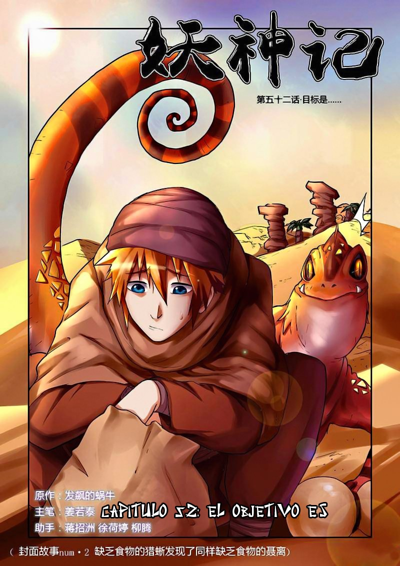 http://c5.ninemanga.com/es_manga/7/17735/436695/4cfe94fcc9db2f0a16ba44fa5b71d8ec.jpg Page 1