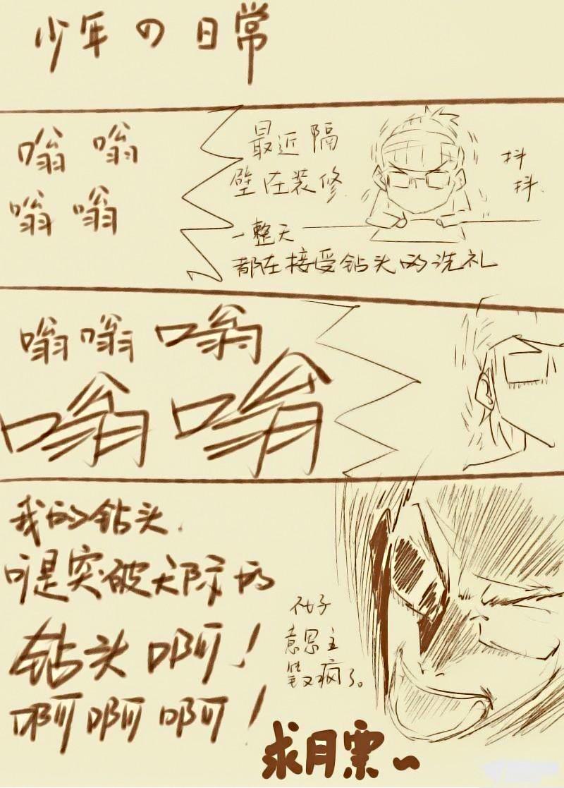 http://c5.ninemanga.com/es_manga/7/17735/436695/8000692a2ab9fd3dc006a3cdc9869978.jpg Page 10