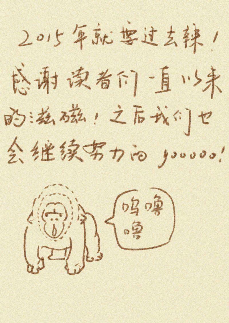 http://c5.ninemanga.com/es_manga/7/17735/436853/55fabff23f874a140863187ec8ff4671.jpg Page 10