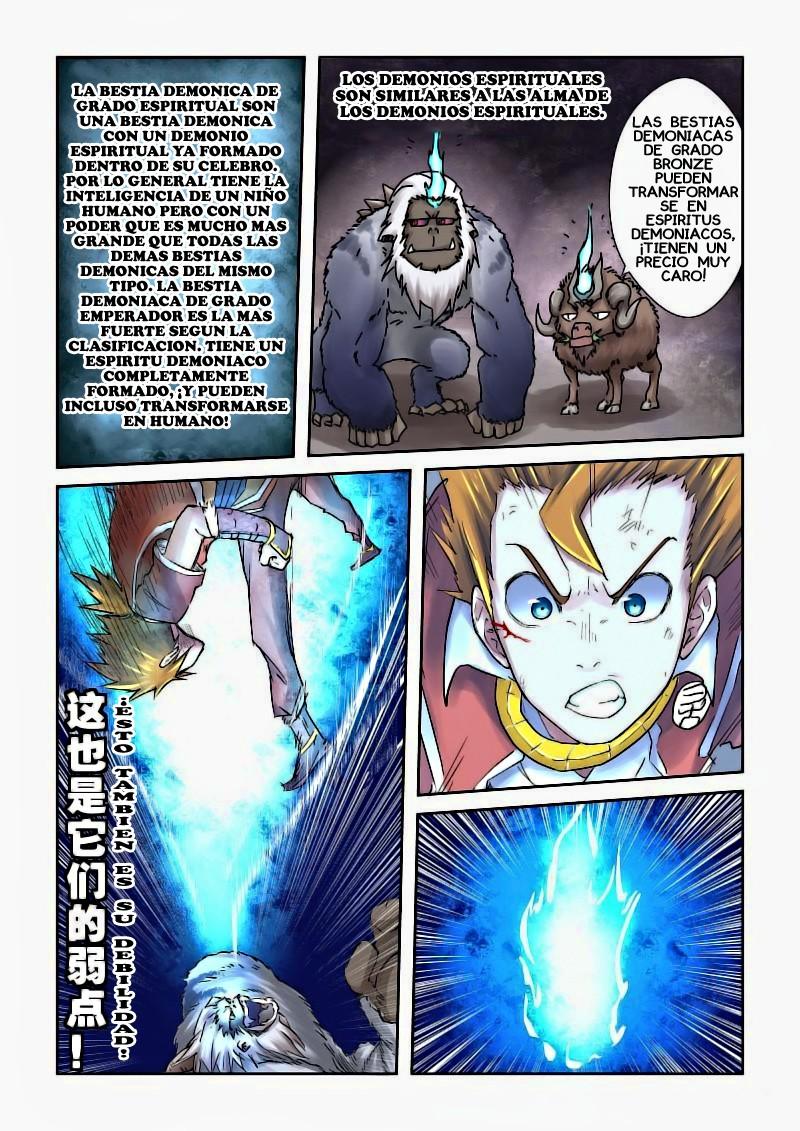 http://c5.ninemanga.com/es_manga/7/17735/438793/03cef8e7edda311c36b08c98bbb2f92f.jpg Page 2
