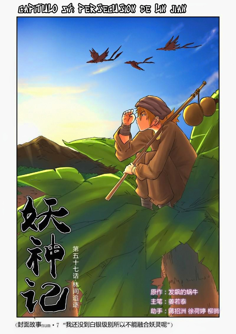 http://c5.ninemanga.com/es_manga/7/17735/438793/bd03d95ac623e43498a7dcc683b54175.jpg Page 1