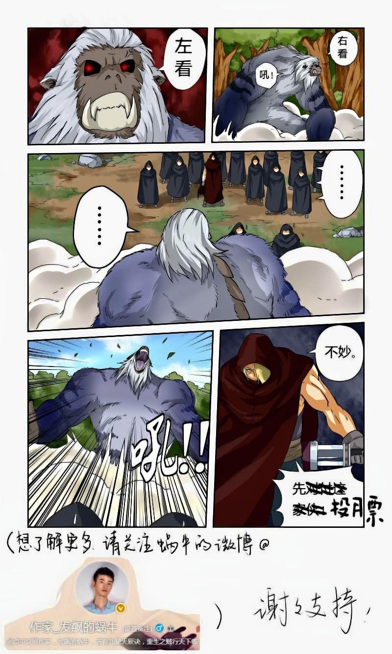 http://c5.ninemanga.com/es_manga/7/17735/439421/2ea3bbe4bd6170e7d1439523953dd068.jpg Page 10