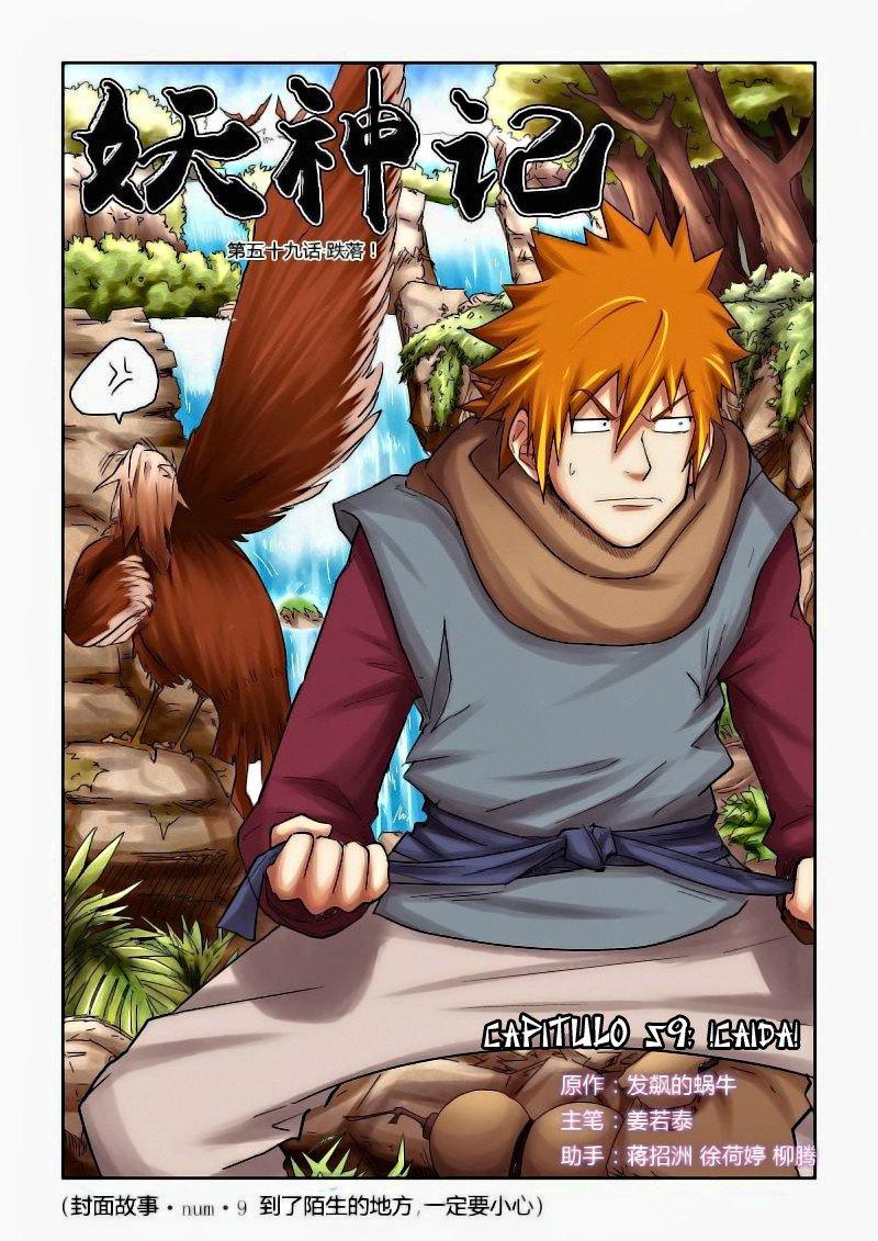 http://c5.ninemanga.com/es_manga/7/17735/448019/ba036d228858d76fb89189853a5503bd.jpg Page 1