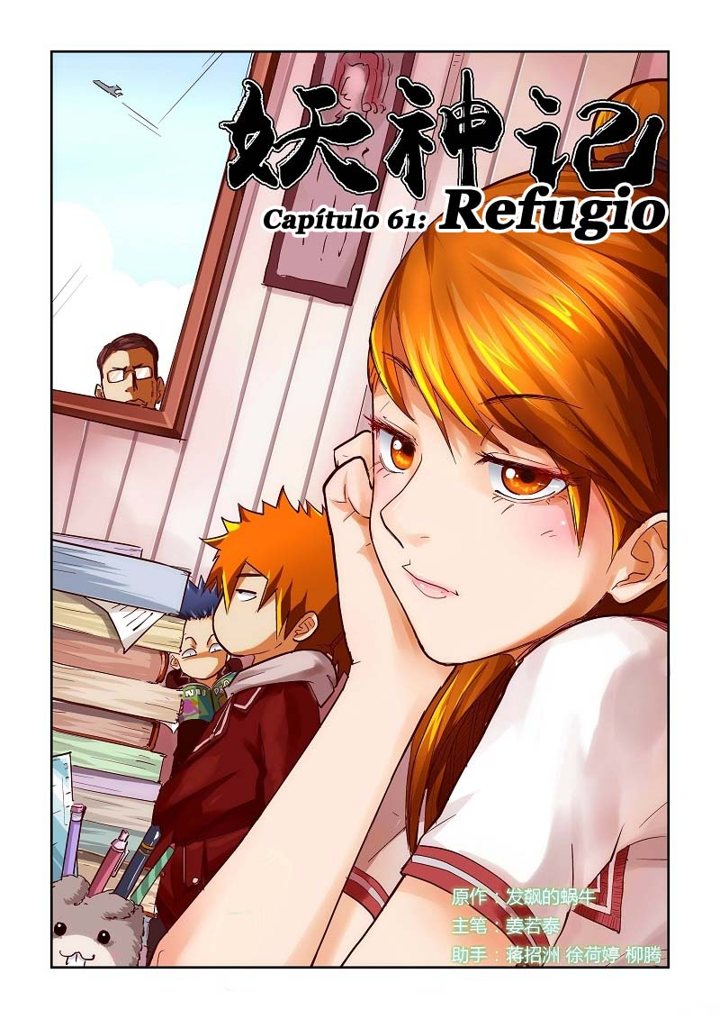 http://c5.ninemanga.com/es_manga/7/17735/448658/747181176b1f8e5e471b04be666f3c6e.jpg Page 5
