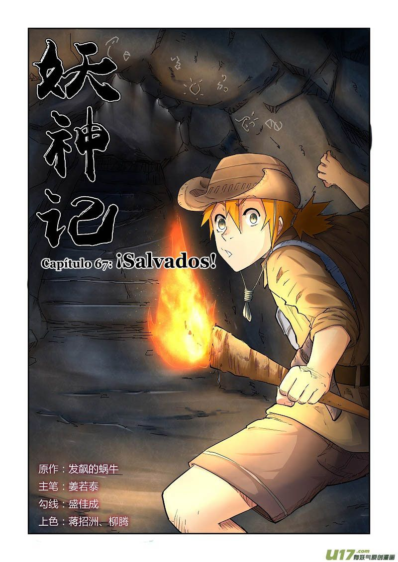 http://c5.ninemanga.com/es_manga/7/17735/452843/3352906289269b64e5fe565434461c95.jpg Page 2