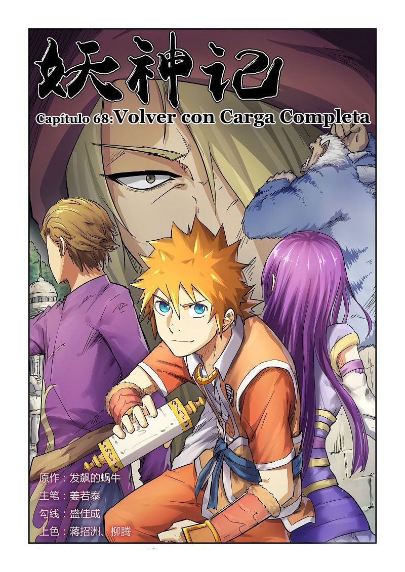 http://c5.ninemanga.com/es_manga/7/17735/452844/483e968a8be73f8c2aaa285f32c5ed75.jpg Page 2