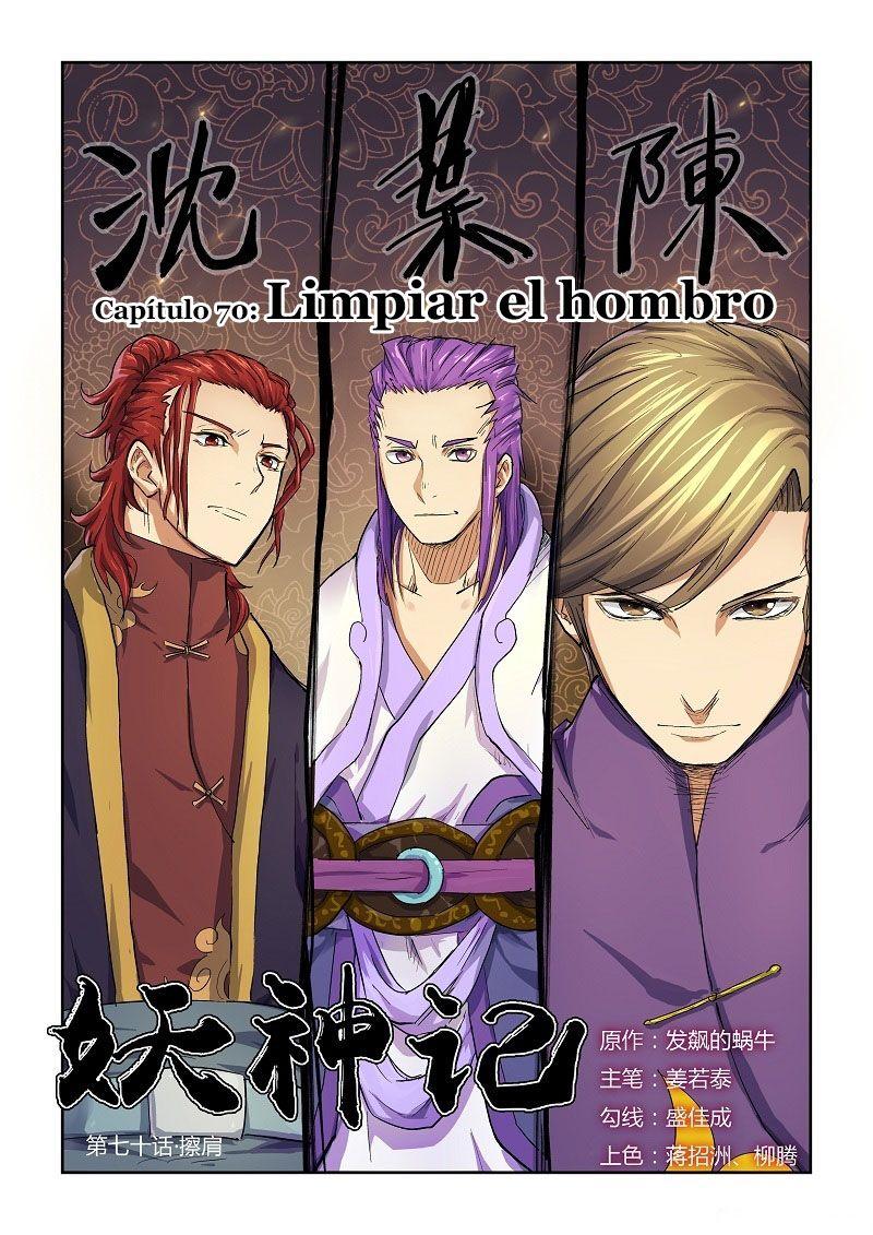 http://c5.ninemanga.com/es_manga/7/17735/457026/82b5d9a0843f5c53d83b56c7576519b5.jpg Page 2