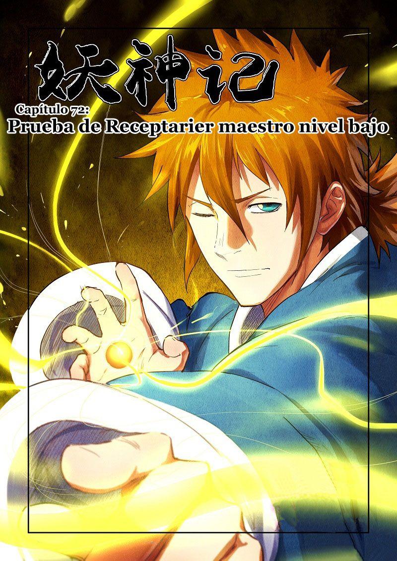 http://c5.ninemanga.com/es_manga/7/17735/457029/8b1d4dae4314191be293526cf052e257.jpg Page 2