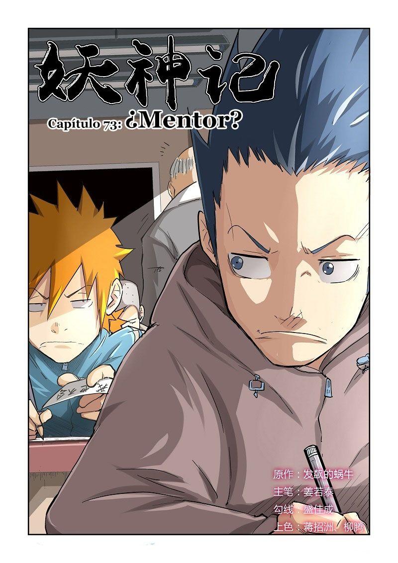 http://c5.ninemanga.com/es_manga/7/17735/457030/4bbba5edefd947d07aa2d7a800b7d15b.jpg Page 2