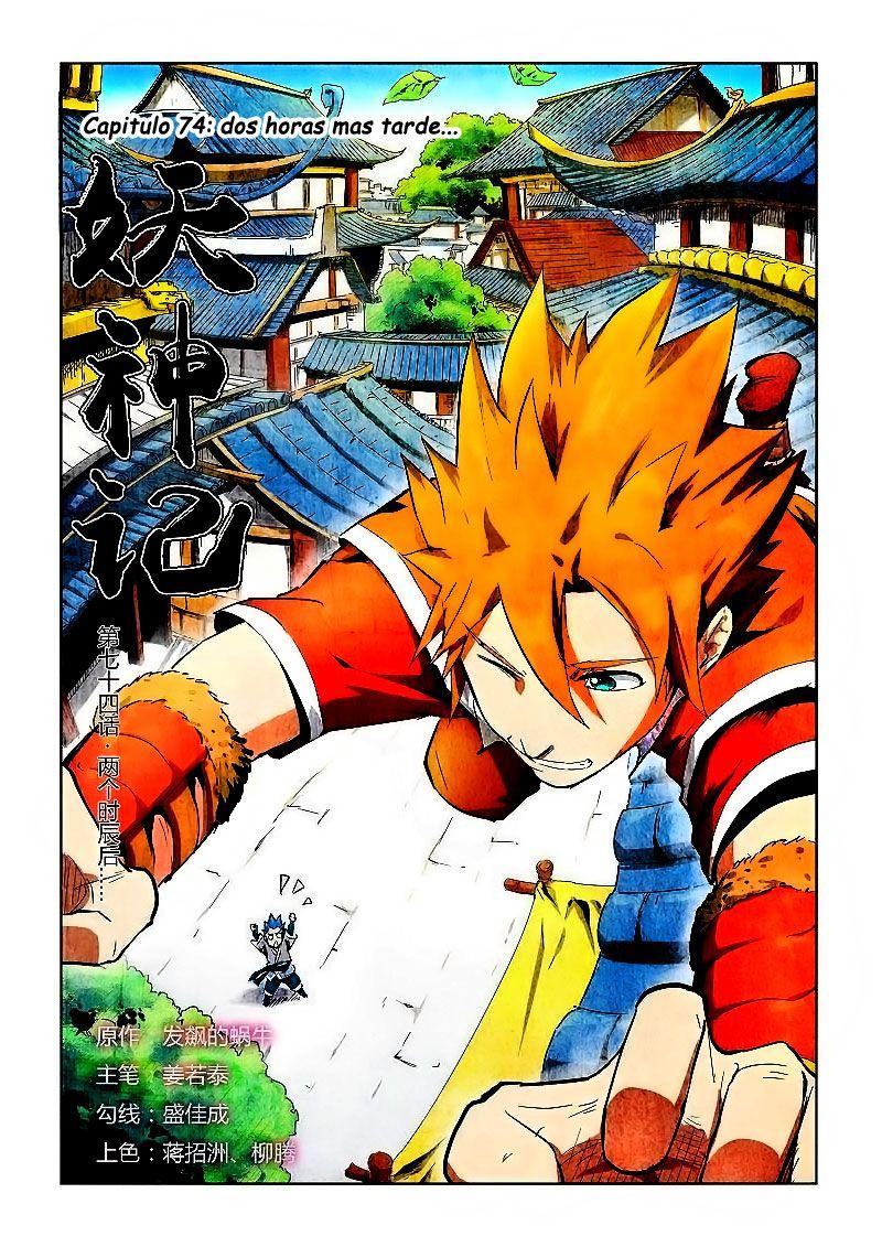 http://c5.ninemanga.com/es_manga/7/17735/458066/822d2e6c61952fcef5021c9ebcd6fa96.jpg Page 1