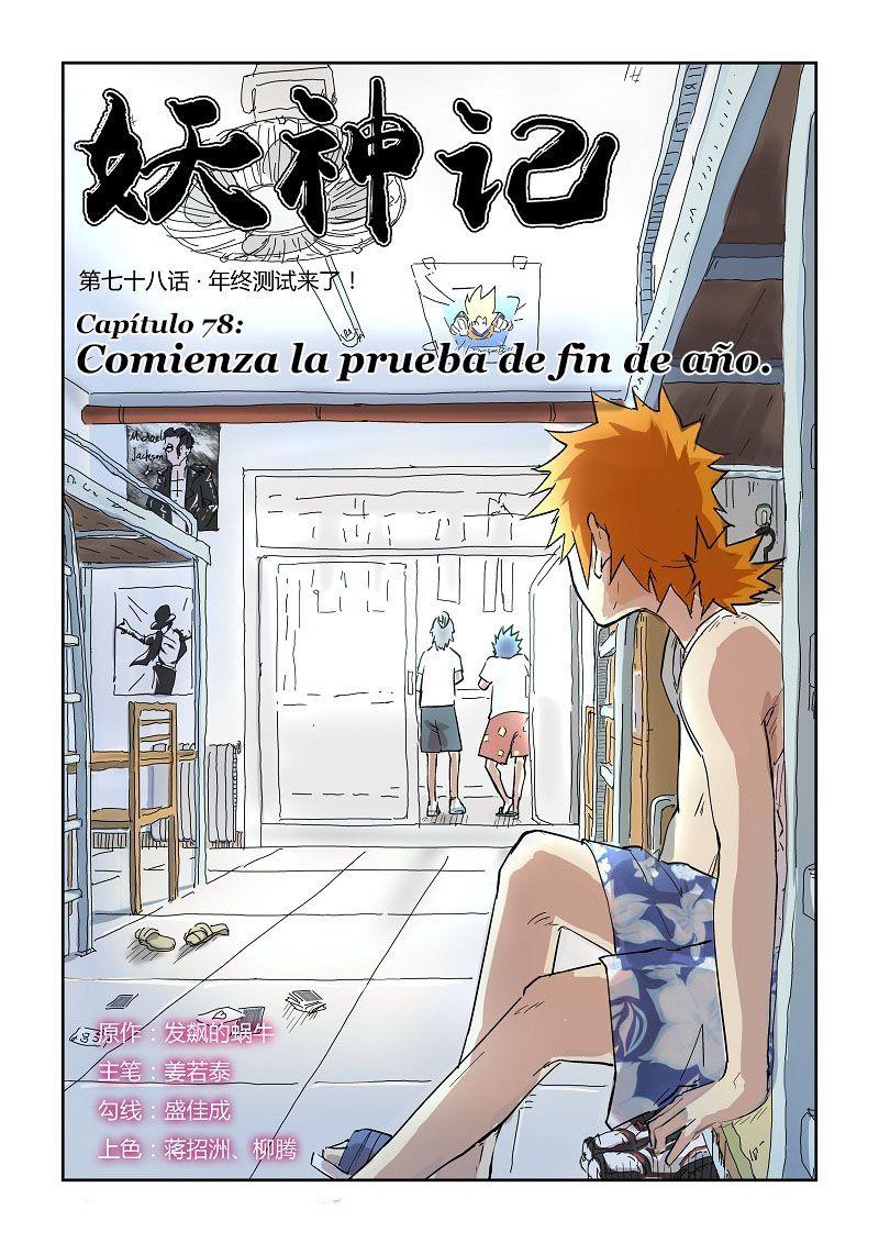 http://c5.ninemanga.com/es_manga/7/17735/461596/e6e713296627dff6475085cc6a224464.jpg Page 2