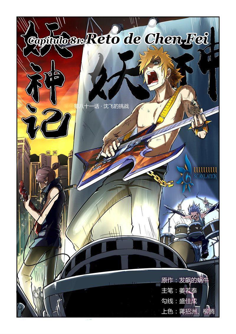http://c5.ninemanga.com/es_manga/7/17735/463723/70bd245bf961a7fd0582ae723f4e9fc8.jpg Page 2