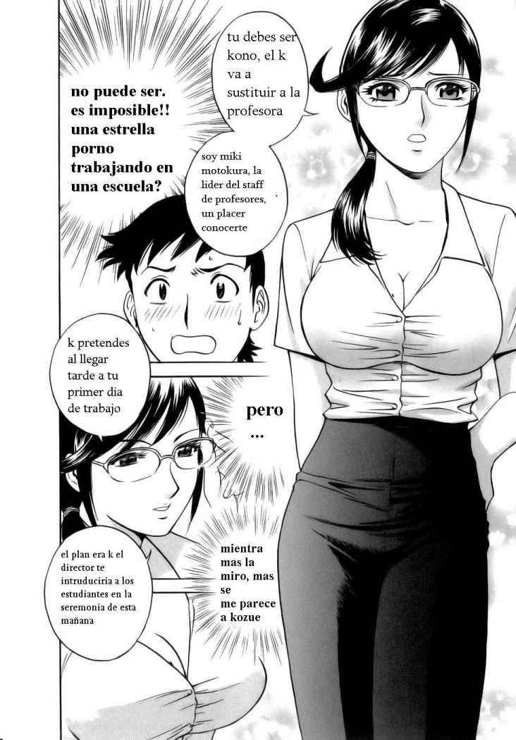 https://c5.ninemanga.com/es_manga/7/327/205454/538f7c88c22ff57c2726a0bb1fecc116.jpg Page 13