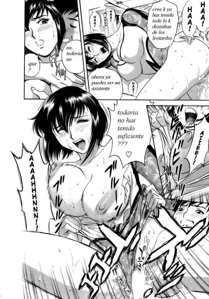 https://c5.ninemanga.com/es_manga/7/327/205456/bb3e6bcb32e4243425fad4b9c586bc7e.jpg Page 18