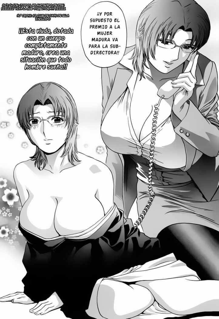 https://c5.ninemanga.com/es_manga/7/327/205529/138aab288c363726990120413c62acee.jpg Page 17