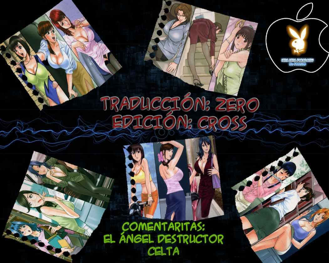 http://c5.ninemanga.com/es_manga/7/327/205529/177584dc329a18dea84b742ed5e61909.jpg Page 1