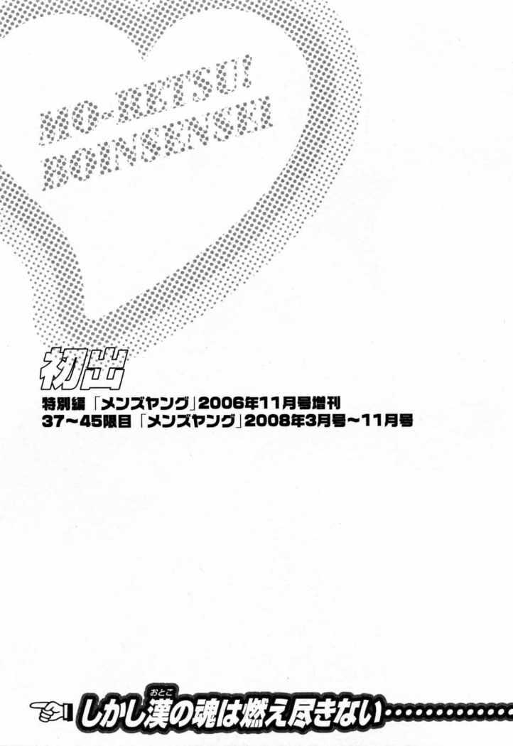 https://c5.ninemanga.com/es_manga/7/327/205529/b294504229c668e750dfcc4ea9617f0a.jpg Page 27