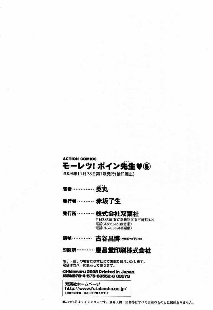https://c5.ninemanga.com/es_manga/7/327/205529/f1507aba9fc82ffa7cc7373c58f8a613.jpg Page 26