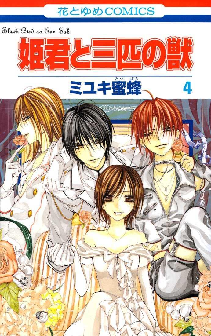 Resultado de imagen de The Princess and The Three Beast! - Himegimi to Sanbiki no Kemono