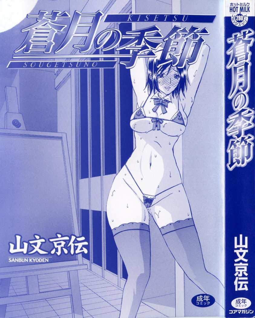 http://c5.ninemanga.com/es_manga/8/712/294675/08ae6a26b7cb089ea588e94aed36bd15.jpg Page 3