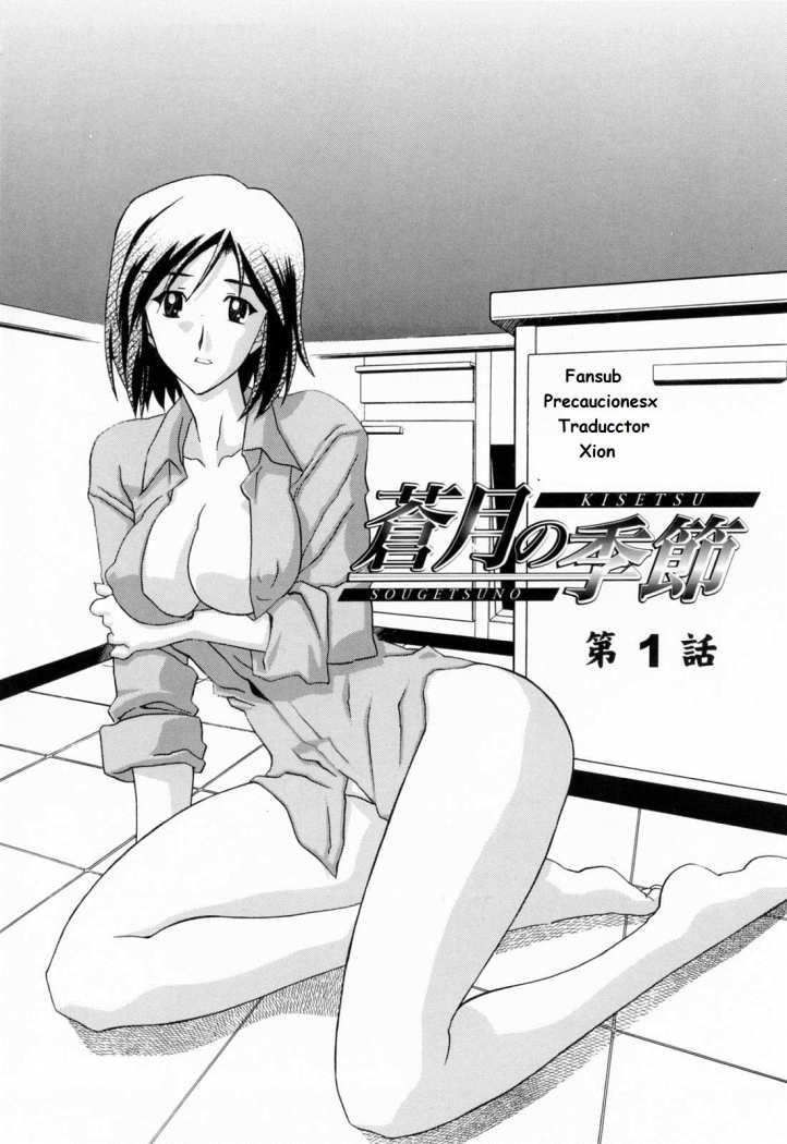 http://c5.ninemanga.com/es_manga/8/712/294675/8bddf56bd1be124e99f7b902c4e5b203.jpg Page 8
