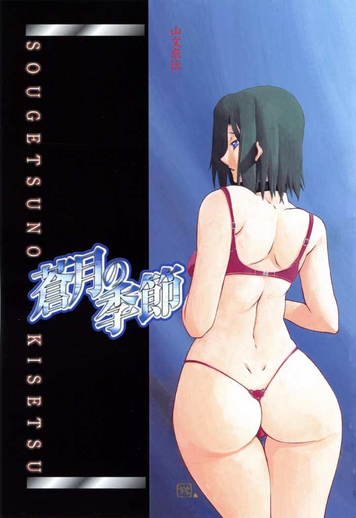 http://c5.ninemanga.com/es_manga/8/712/294675/a4958eb9a559bd0cb1c00f667e8137b4.jpg Page 5