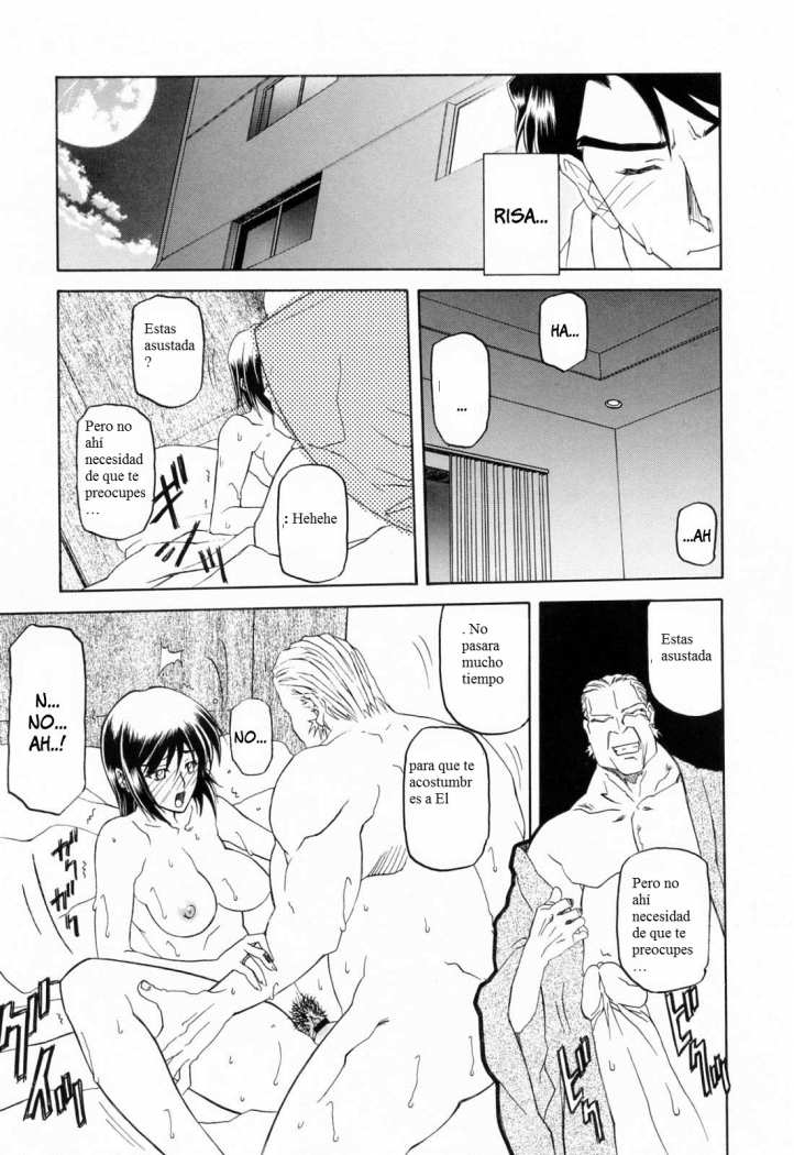 http://c5.ninemanga.com/es_manga/8/712/294676/0eaba71121c8d99c0b06c0452e5d8314.jpg Page 7