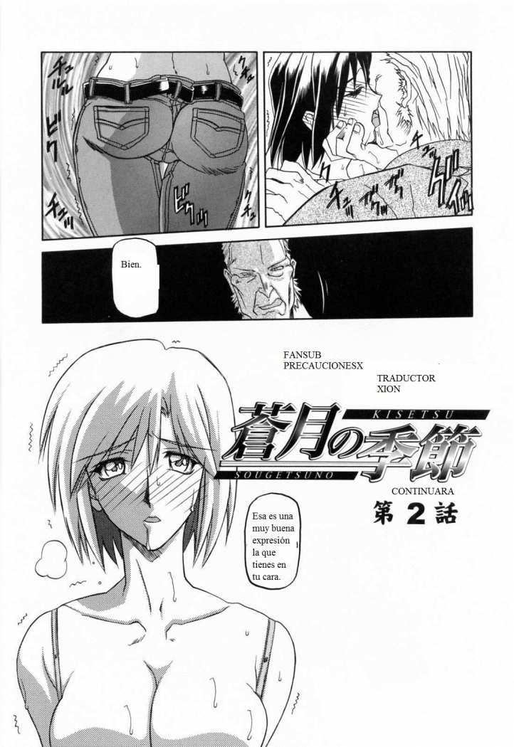 http://c5.ninemanga.com/es_manga/8/712/294676/7b08b8893d8456656e1c53888593bb31.jpg Page 1