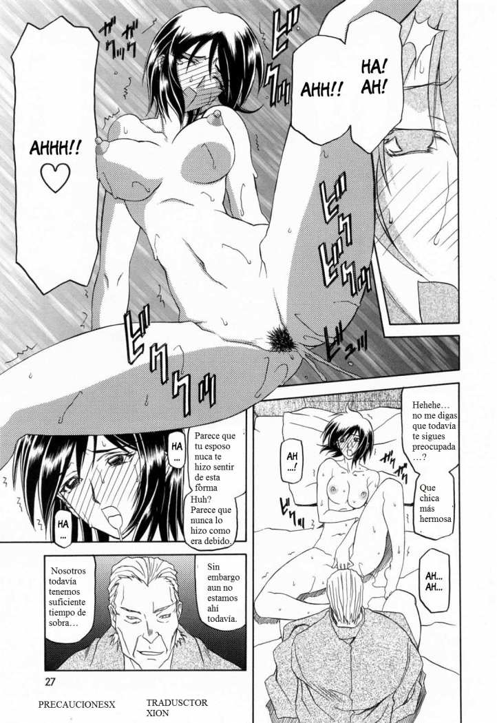 http://c5.ninemanga.com/es_manga/8/712/294676/d44003cb6be8cff88c4f9ef9fd31b820.jpg Page 5