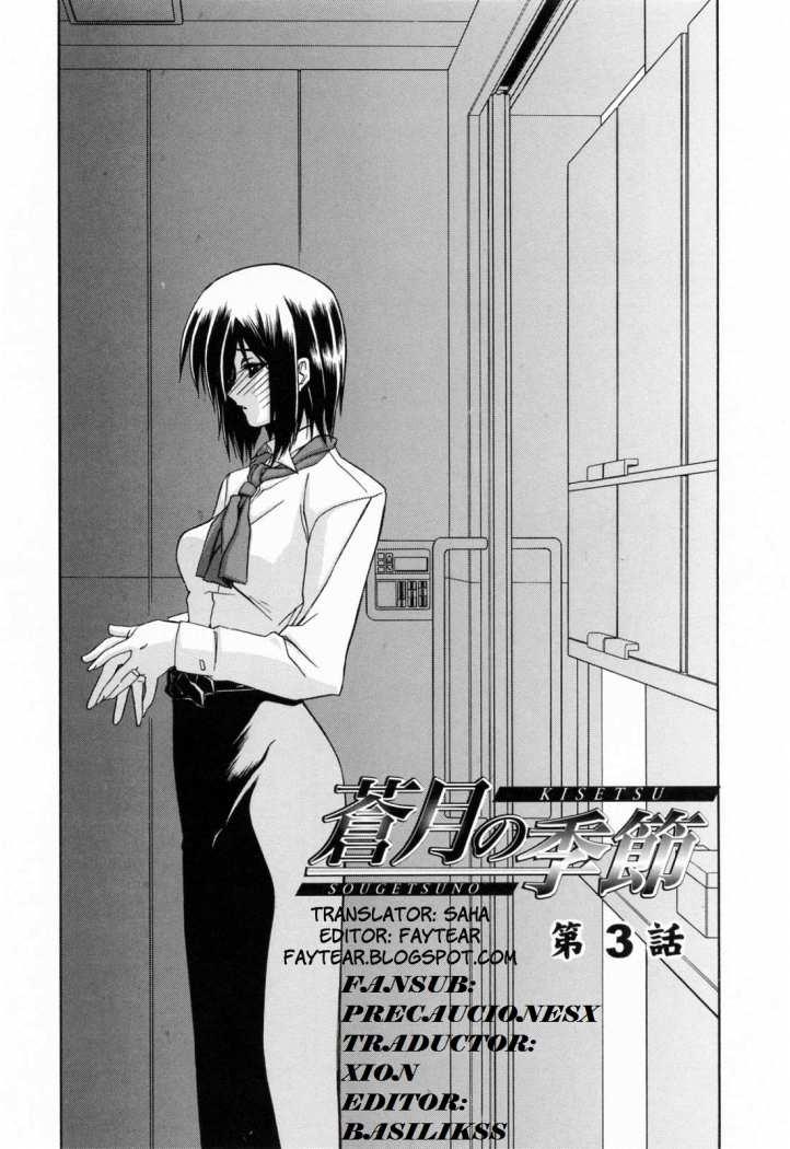 http://c5.ninemanga.com/es_manga/8/712/294677/4c12343400ce0c1454ad4bc3860602b9.jpg Page 2