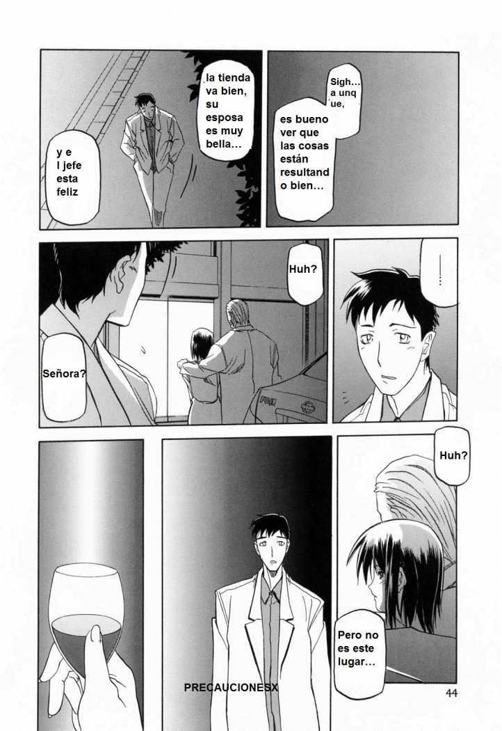 http://c5.ninemanga.com/es_manga/8/712/294677/80469962a19ca5de82d2b2b79d53b5a9.jpg Page 8