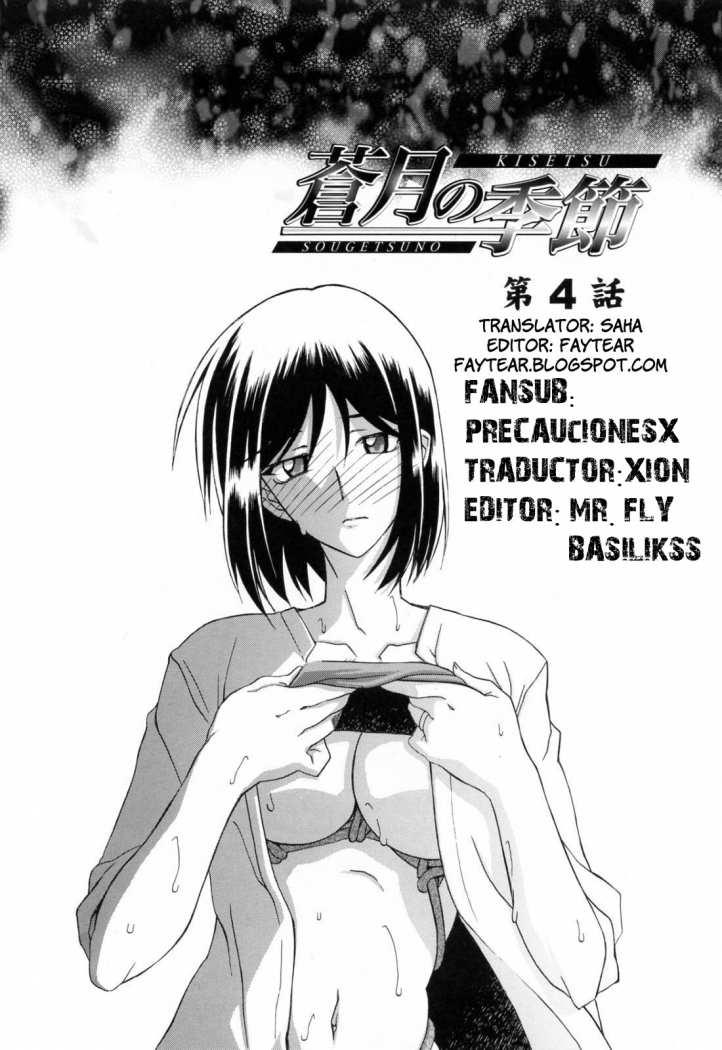 http://c5.ninemanga.com/es_manga/8/712/294678/f7714df1cdee7f141a99c1ae7b9950b4.jpg Page 1