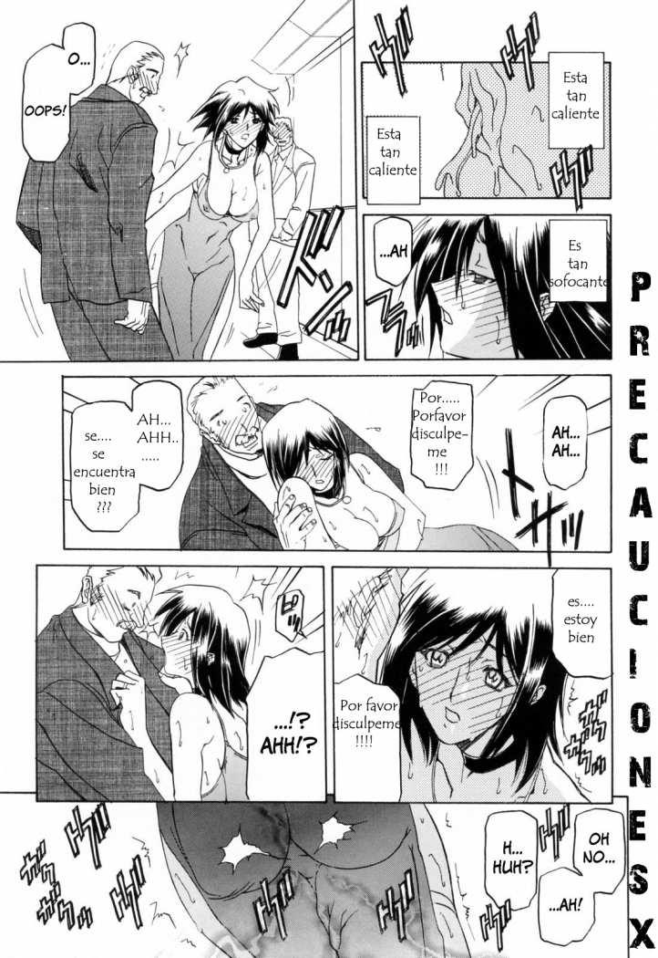 http://c5.ninemanga.com/es_manga/8/712/294679/a5e04401a23d7d496388bbad2b77a24c.jpg Page 13
