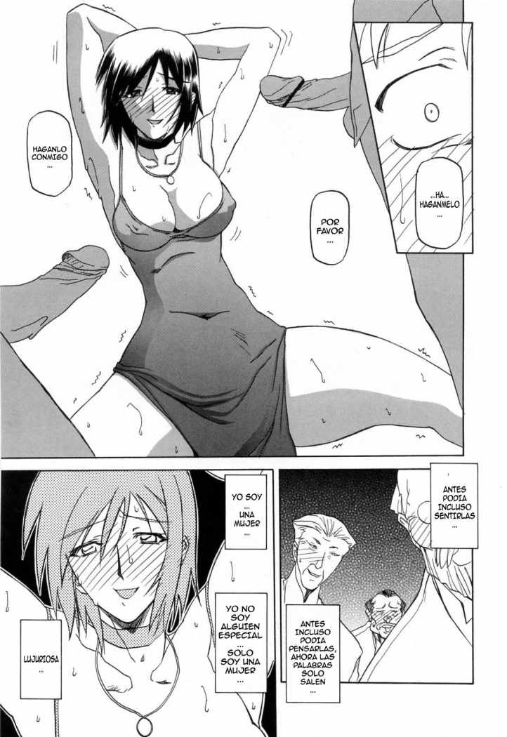 http://c5.ninemanga.com/es_manga/8/712/294680/20b3c39862ca1f0e8a12a96218615351.jpg Page 7