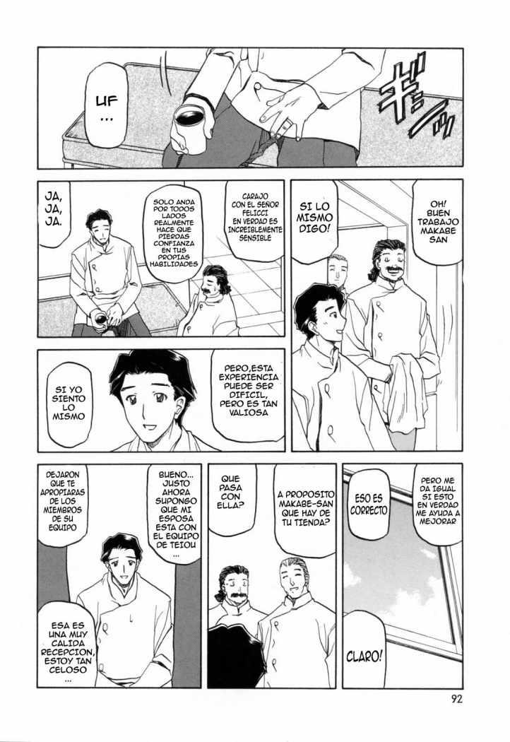 http://c5.ninemanga.com/es_manga/8/712/294680/ae8fae5681609a2556741d9528afacc6.jpg Page 8
